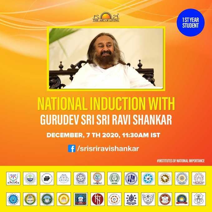NITK, Surathkal interacted with Gurudev Sri Sri Ravishankar
